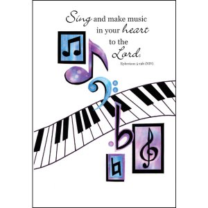 sing and make music to the Lord