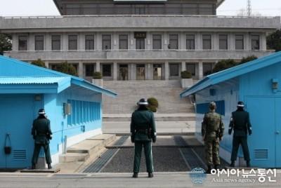 DMZ North and South Korea