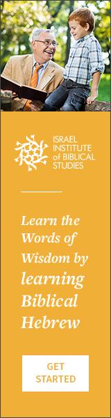 study online bible
